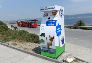 Община Несебър с нови екологични инициативи
