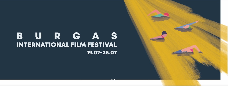 Какво ще гледаме на Международен филмов фестивал Бургас'2019