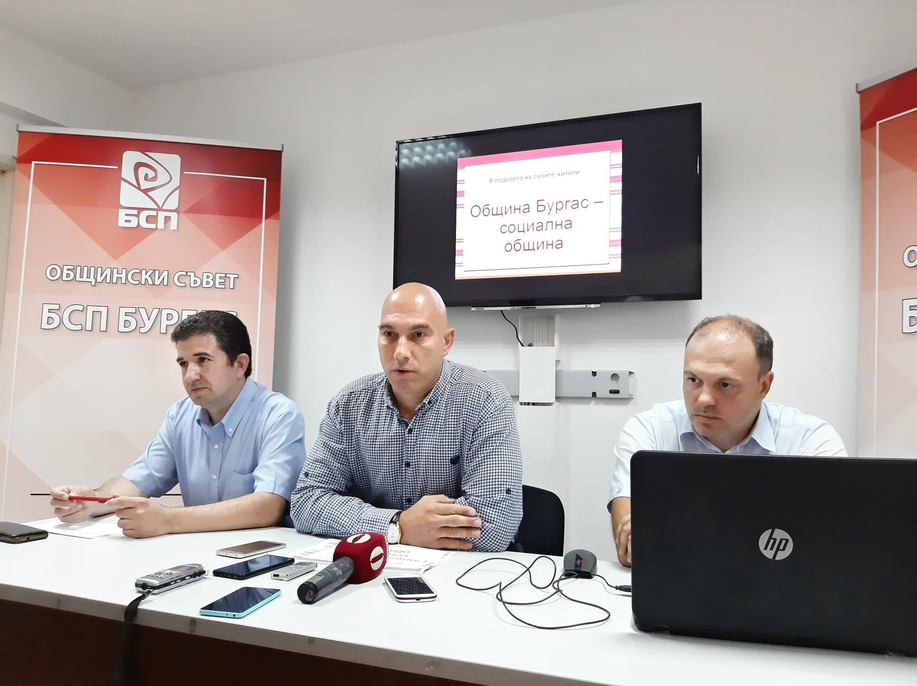 По 1000 лв. за новородено, стаж за студентите и намаляване на данък сгради предлагат социалистите от Бургас