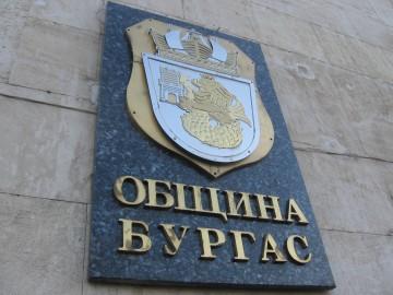 Павета или асфалт в центъра на Бургас