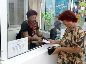 БДЖ откри билетна каса в Приморско