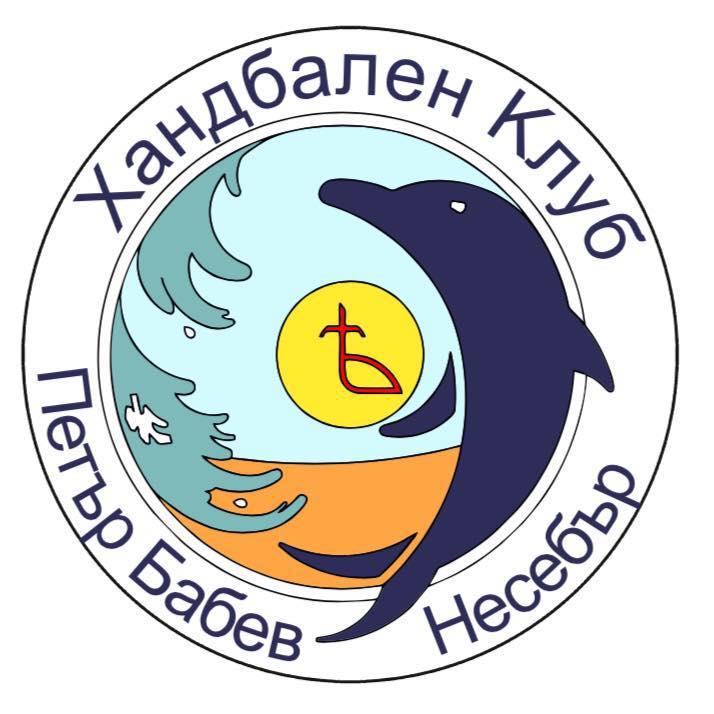 Несебър става хандбална столица на България през септември