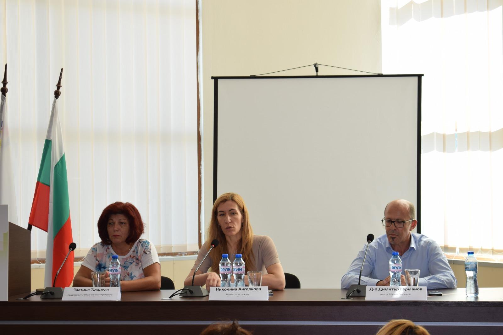 Министър Ангелкова в Приморско: Промените в Закона за туризма ще насърчават качеството на услугите