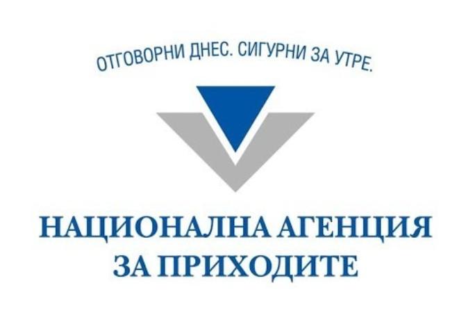 Бургаският бизнес внесе 142 милиона просрочени задължения