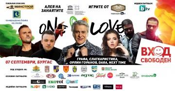 ONE LOVE TOUR за първи път в Бургас