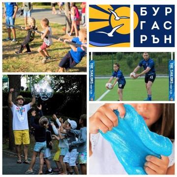 Интересни събития за малки и големи тази неделя в Бургас