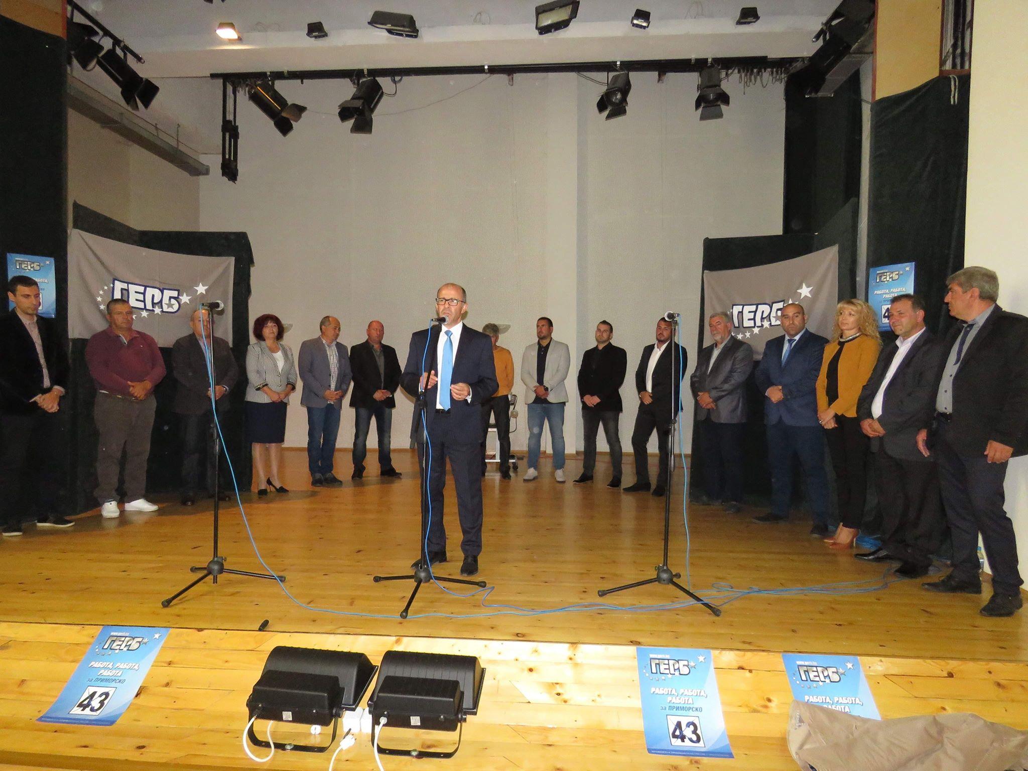 Димитър Германов: Промяната в Приморско ще продължи с реализиране на проекта за пристанището