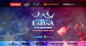 Силни битки очакват геймърите в Е-ARENA 2019