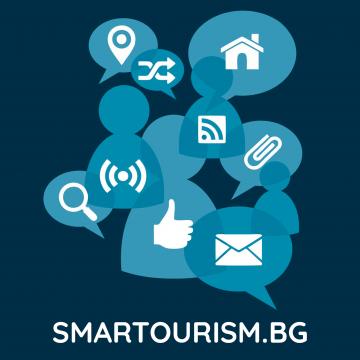 Бургас е домакин на третата конференция smartourism.bg