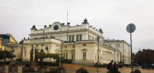 """""""Културен Бургас в парламента"""" за шести път със скулптури и фотоизложба"""