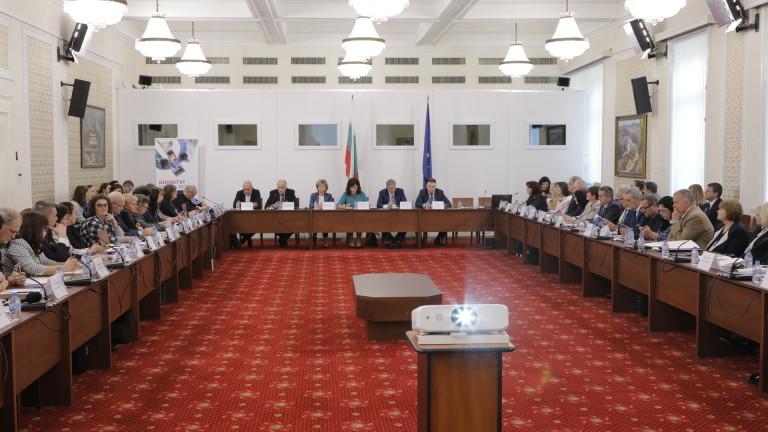 """СНЦ """"Авигея   Шаама"""" представи община Несебър на кръгла маса  в Народното събрание"""