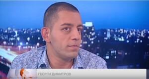 """ТФ """"Петлите"""" превзе българския ефир за ден"""