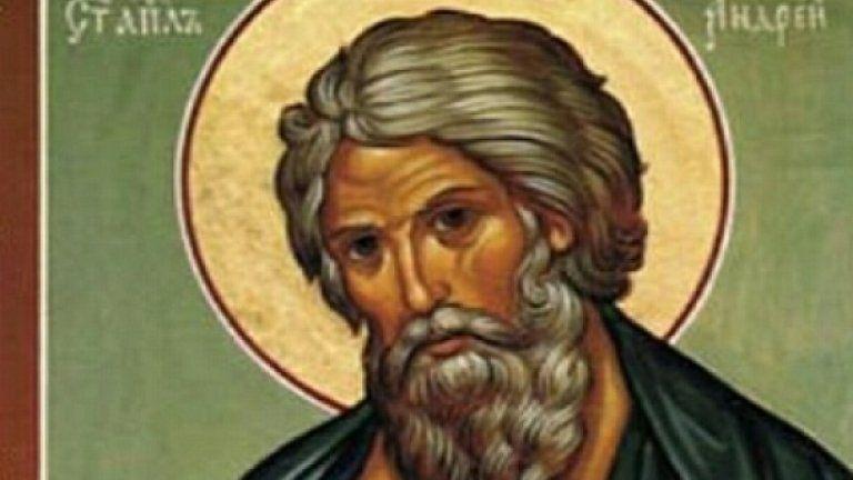 На Андреевден показват частица от мощите на Св. апостол Андрей Първозвани