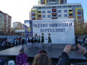 """""""Меден рудник"""" посреща Никулден с голям празничен концерт"""