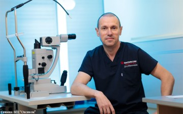 """Безплатен скрининг за диабетна ретинопатия предлага на 14 ноември МЦ """"Оксиком"""""""