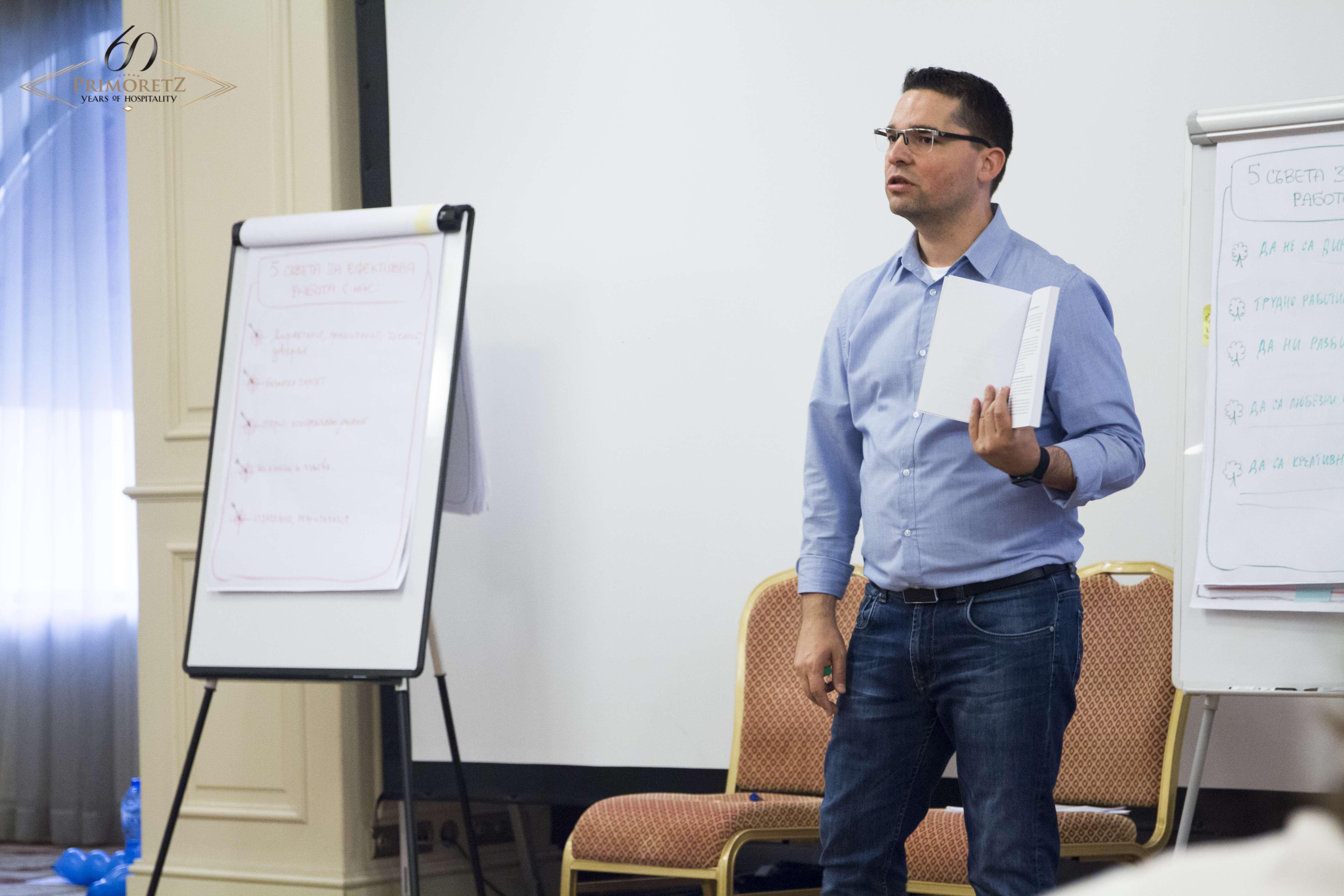 Пламен Петров: Всички проблеми в екипите съществуват хронично заради действията или бездействията на техните мениджъри