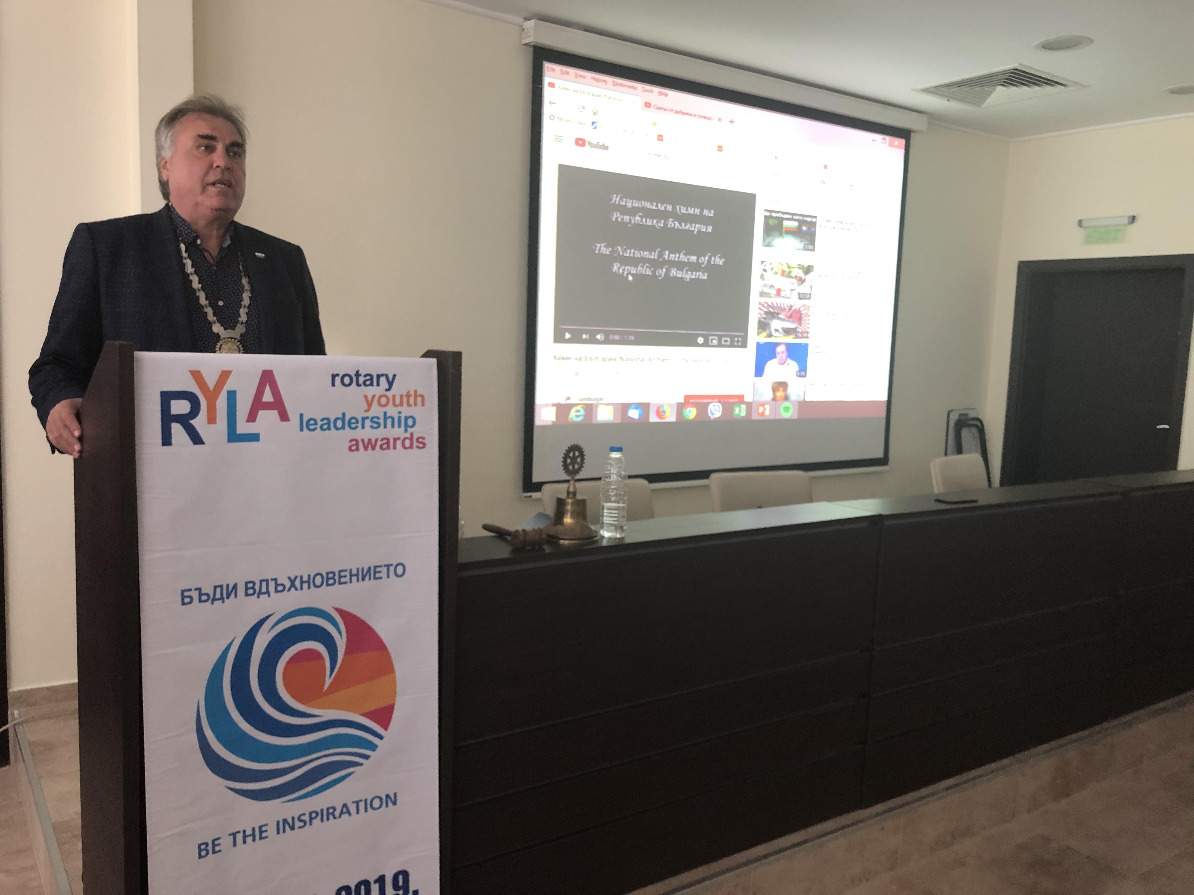 Ротари семинар обучава млади лидери в Бургас   НА БРЕГА
