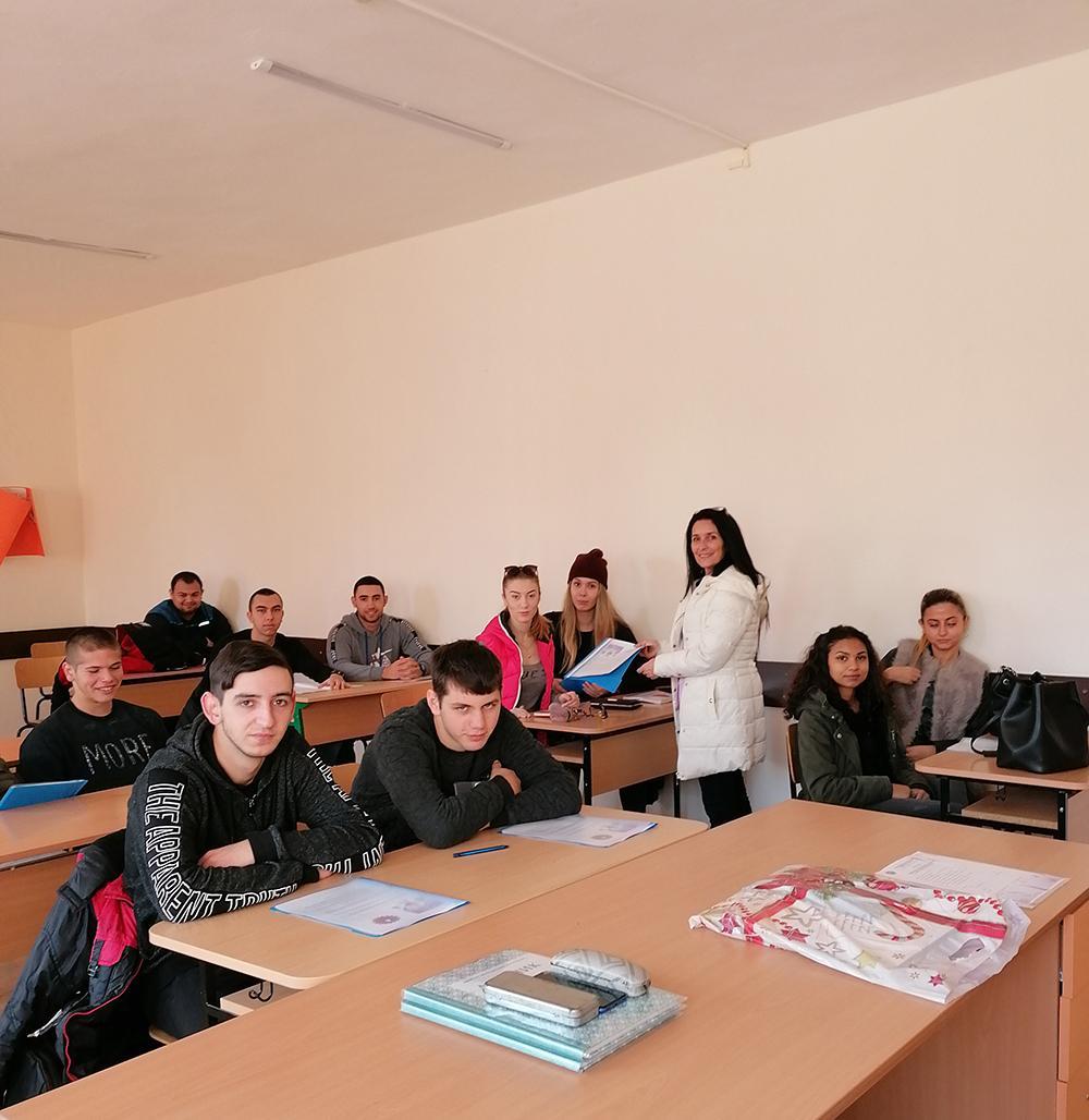 """Среща на  КНСБ с ученици на тема """"Моето първо работно място"""""""
