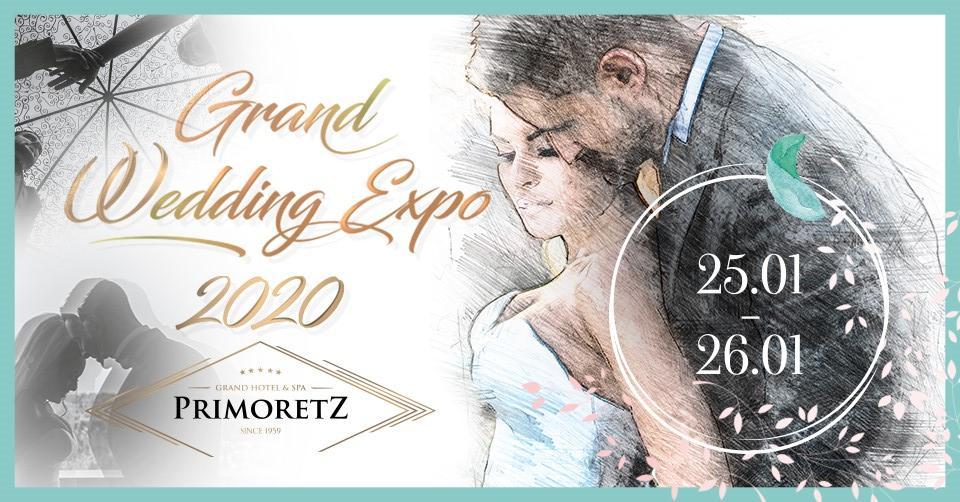 Утре откриват сватбено изложение Grand Wedding Expo 2020